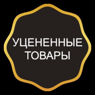 utsenka-01_400x400_400x400